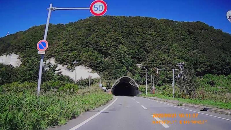 f:id:japan_route:20201120200425j:plain