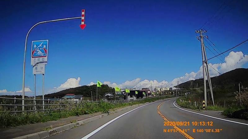 f:id:japan_route:20201120200437j:plain