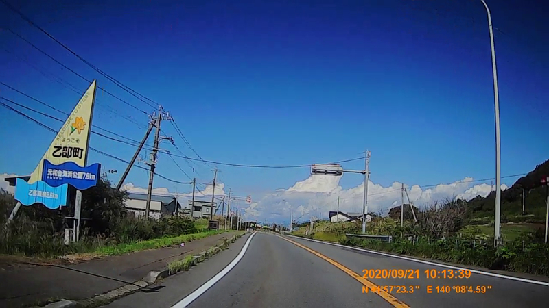 f:id:japan_route:20201120200443j:plain