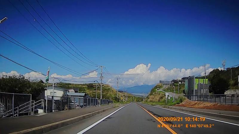 f:id:japan_route:20201120200449j:plain