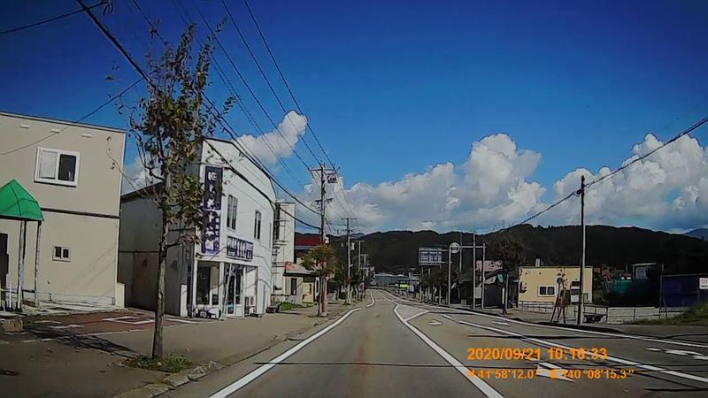 f:id:japan_route:20201120200507j:plain