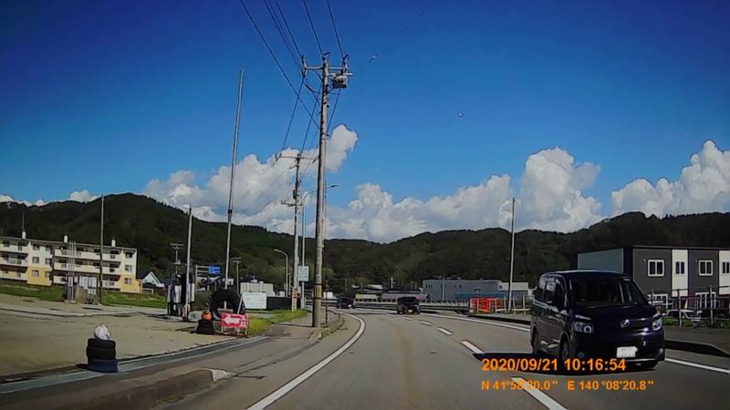f:id:japan_route:20201120200512j:plain