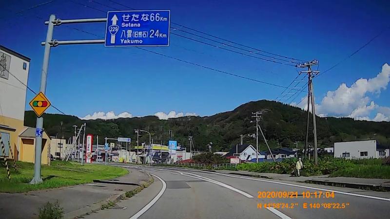 f:id:japan_route:20201120200517j:plain