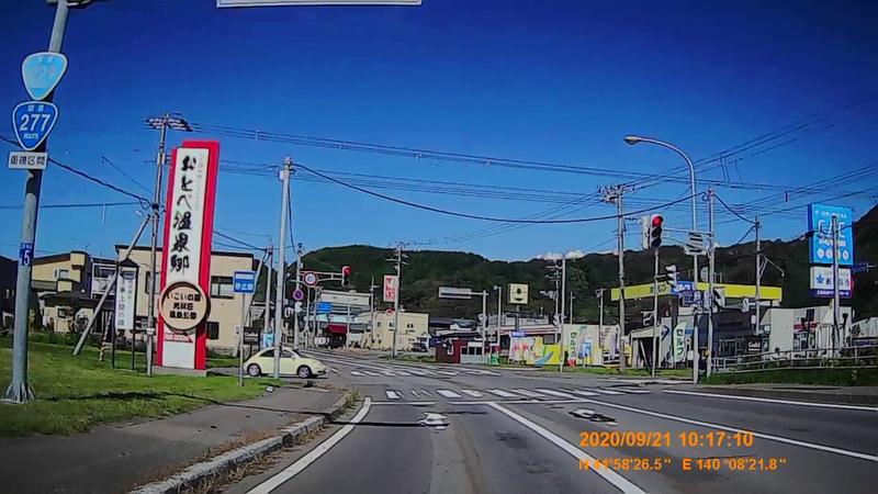f:id:japan_route:20201120200523j:plain