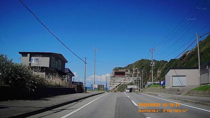 f:id:japan_route:20201120200529j:plain