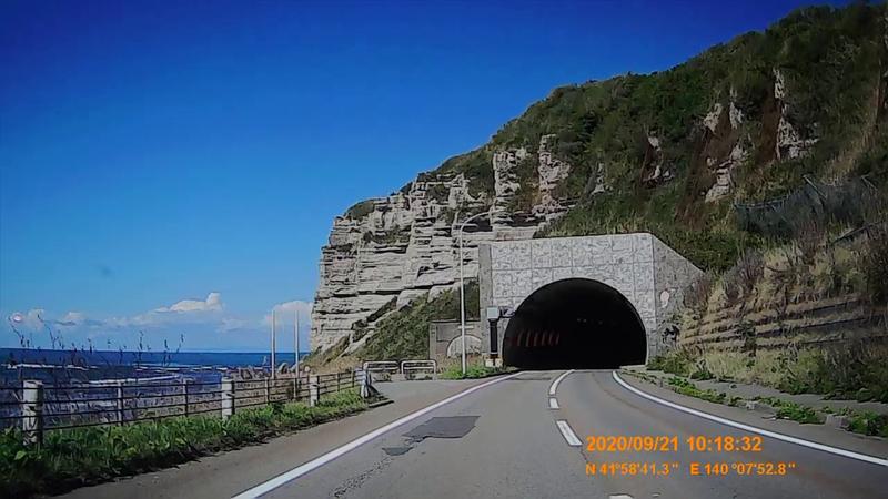 f:id:japan_route:20201120200534j:plain