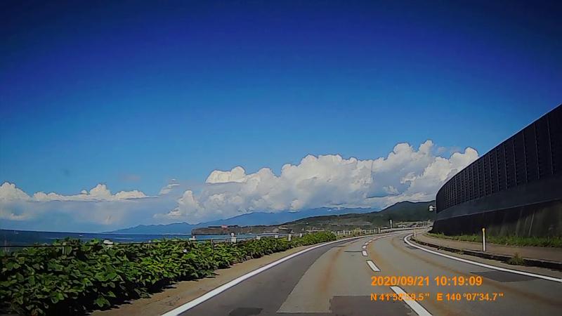 f:id:japan_route:20201120200540j:plain