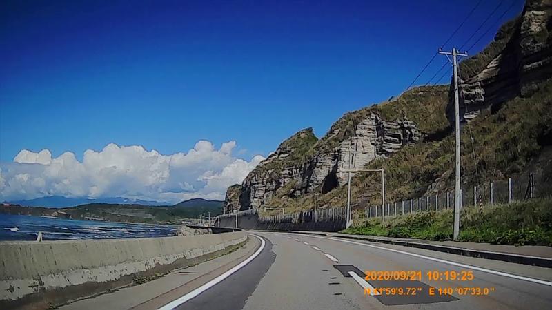 f:id:japan_route:20201120200546j:plain