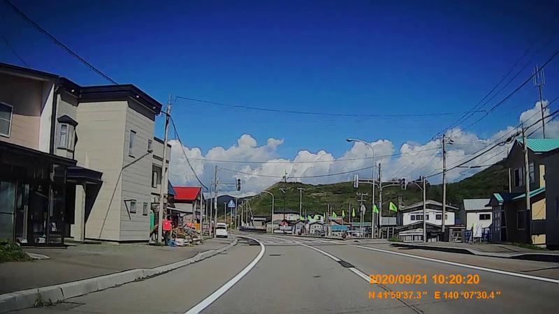 f:id:japan_route:20201120200552j:plain