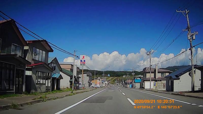 f:id:japan_route:20201120200558j:plain