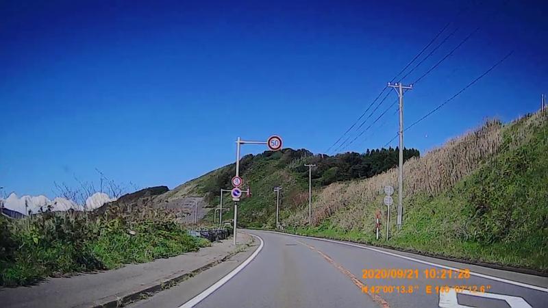 f:id:japan_route:20201120200605j:plain