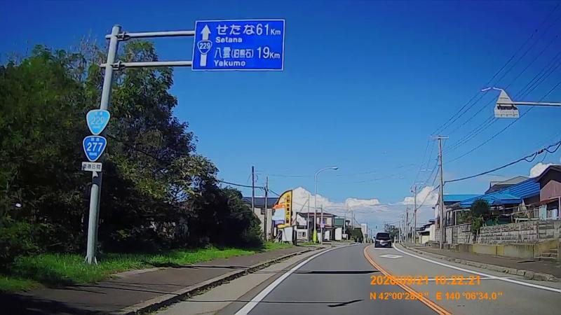 f:id:japan_route:20201120200611j:plain