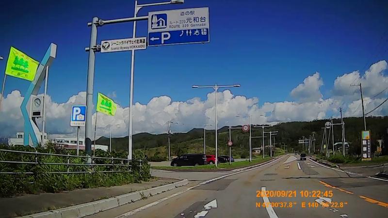 f:id:japan_route:20201120200616j:plain