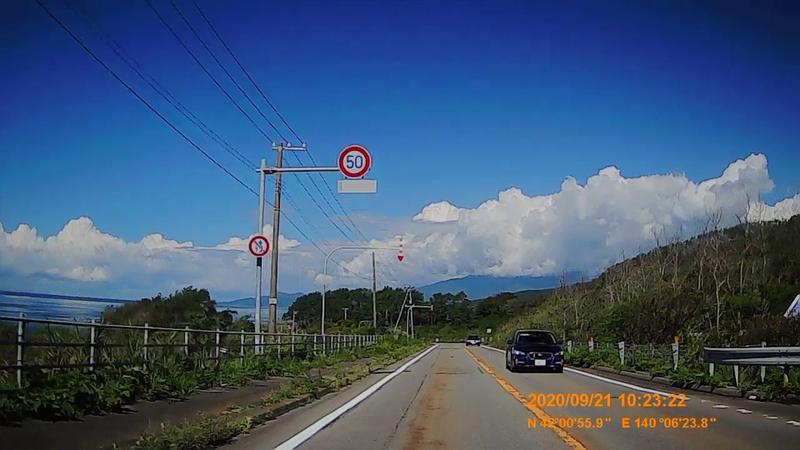 f:id:japan_route:20201120200621j:plain