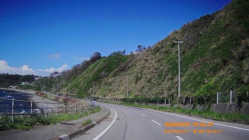 f:id:japan_route:20201120200632j:plain