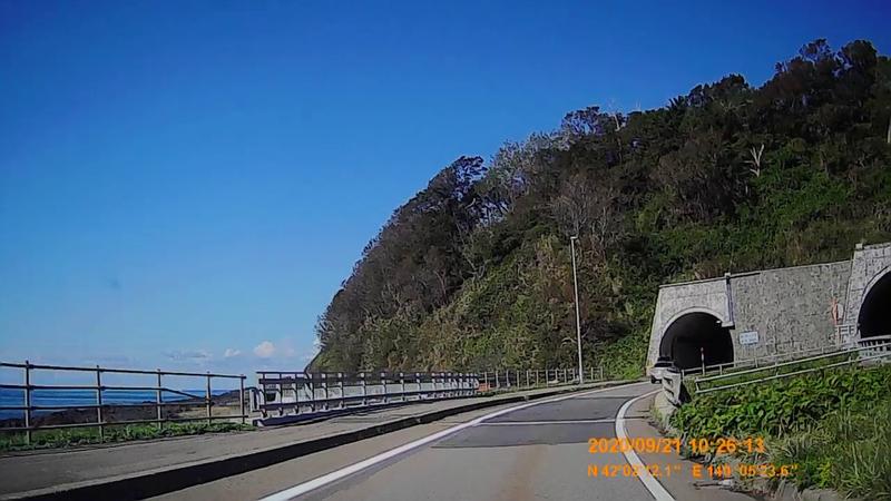 f:id:japan_route:20201120200637j:plain