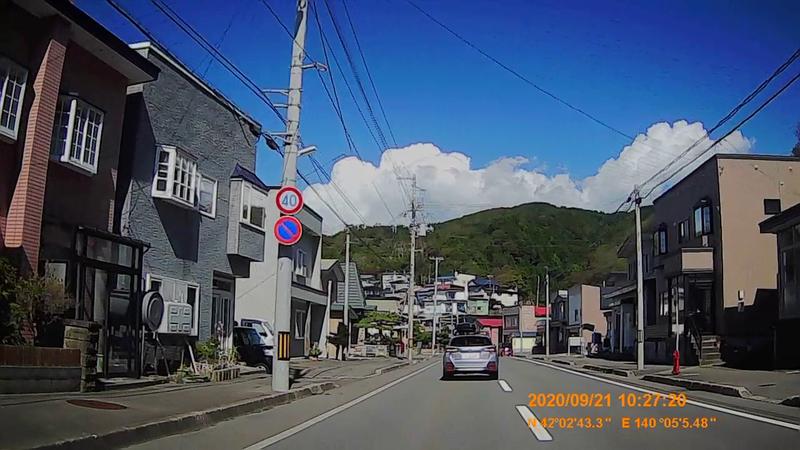 f:id:japan_route:20201120200647j:plain
