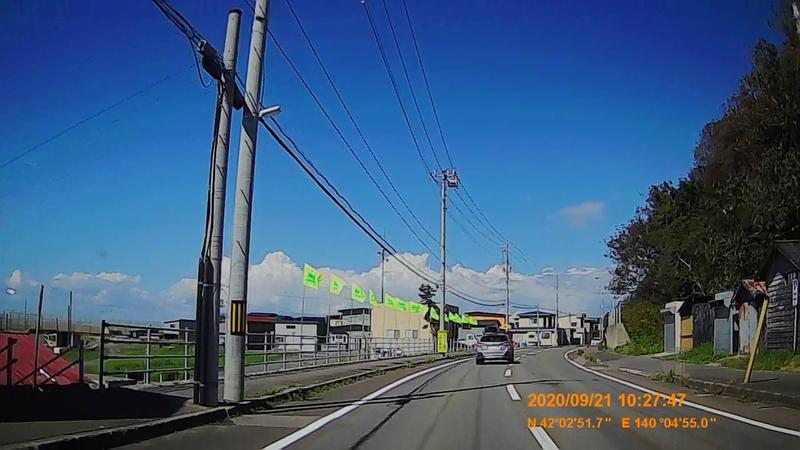 f:id:japan_route:20201120200658j:plain