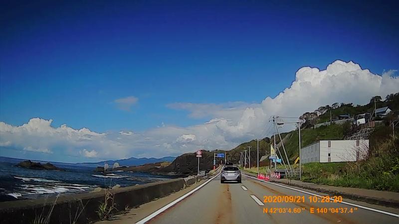 f:id:japan_route:20201120200703j:plain