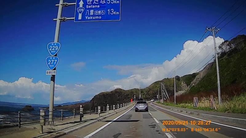 f:id:japan_route:20201120200708j:plain