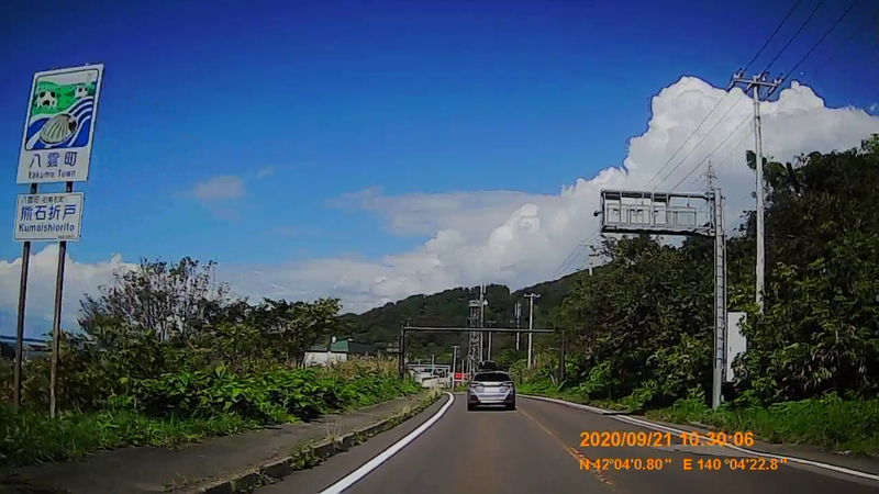 f:id:japan_route:20201120200720j:plain