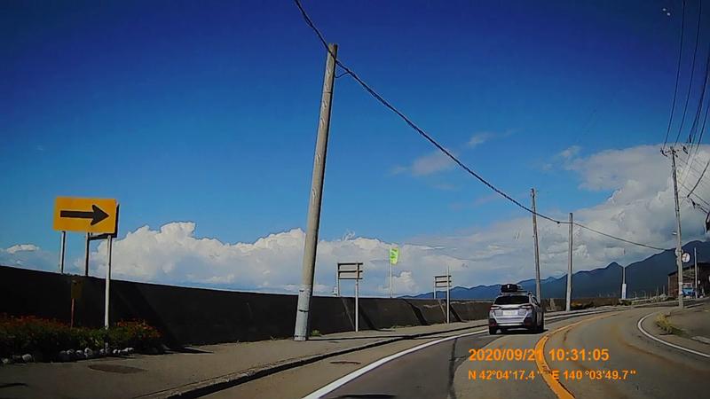f:id:japan_route:20201120200737j:plain