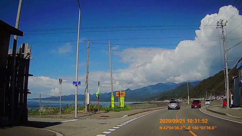 f:id:japan_route:20201120200748j:plain