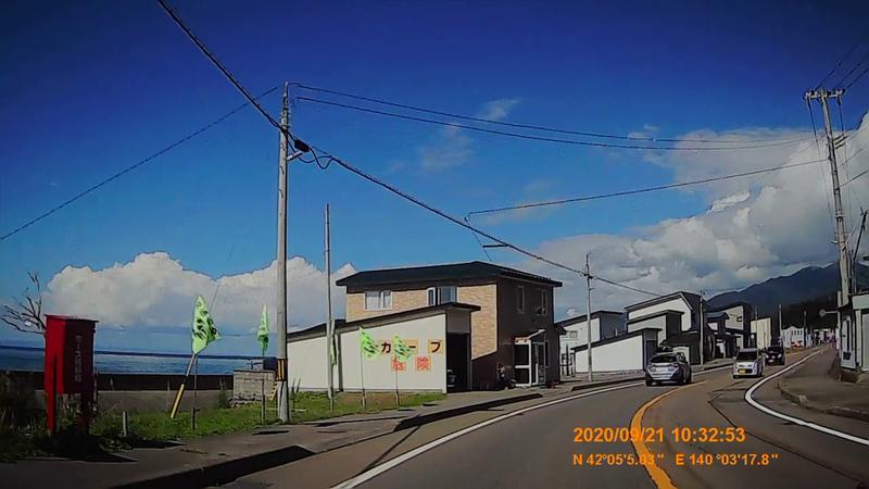 f:id:japan_route:20201120200753j:plain