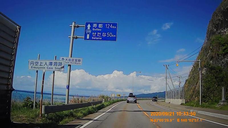 f:id:japan_route:20201120200758j:plain