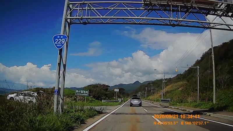f:id:japan_route:20201120200815j:plain