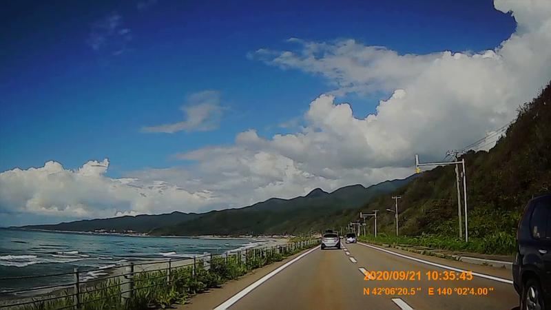 f:id:japan_route:20201120200820j:plain