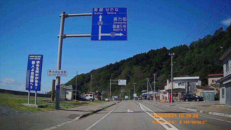 f:id:japan_route:20201120200836j:plain