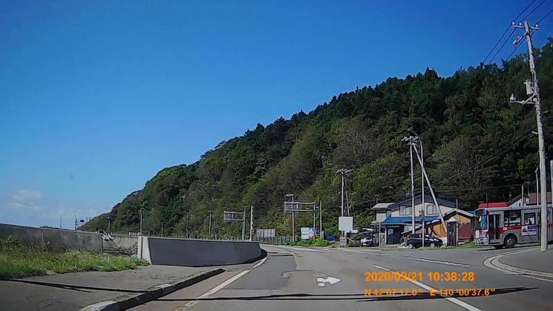 f:id:japan_route:20201120200841j:plain