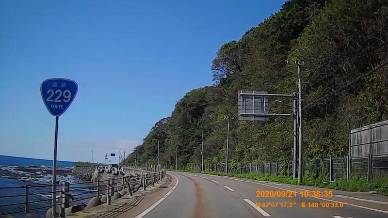 f:id:japan_route:20201120200846j:plain