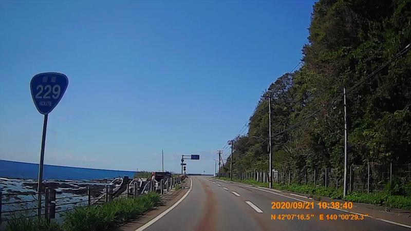 f:id:japan_route:20201120200851j:plain