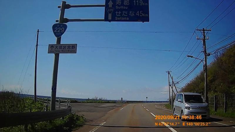 f:id:japan_route:20201120200856j:plain