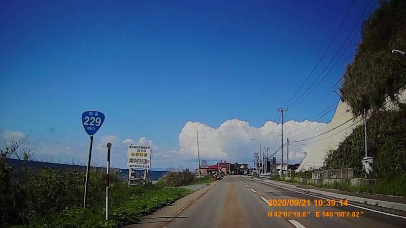 f:id:japan_route:20201120200901j:plain