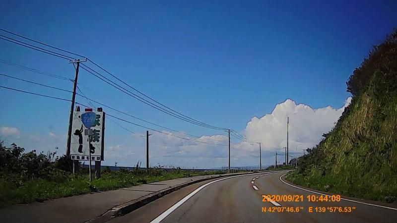 f:id:japan_route:20201120200930j:plain