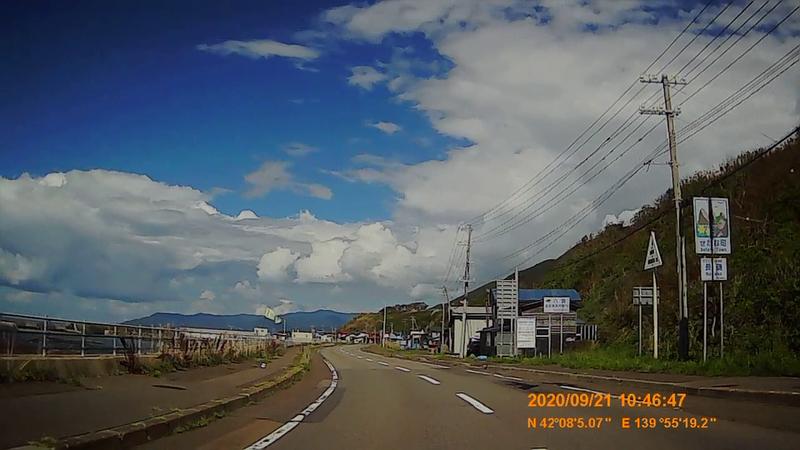 f:id:japan_route:20201120200946j:plain