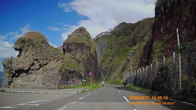 f:id:japan_route:20201120201005j:plain