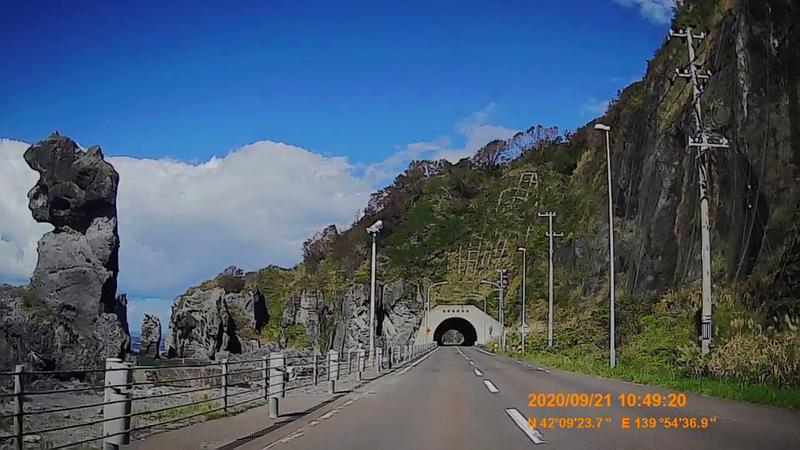 f:id:japan_route:20201120201016j:plain