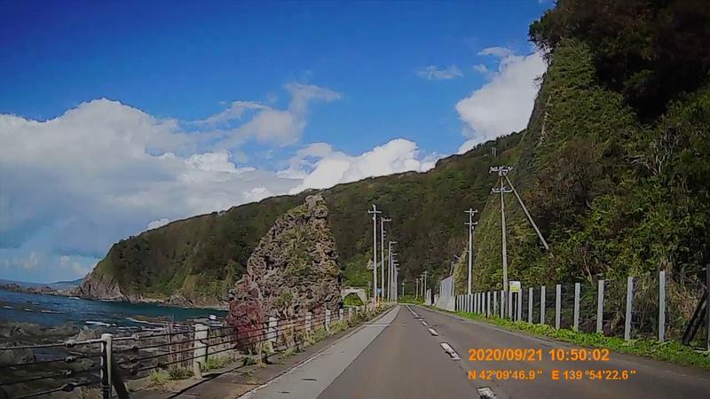 f:id:japan_route:20201120201027j:plain