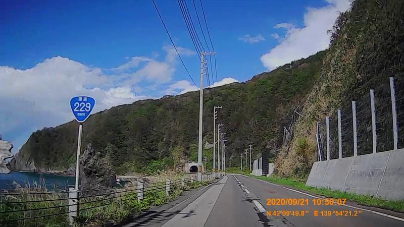 f:id:japan_route:20201120201034j:plain