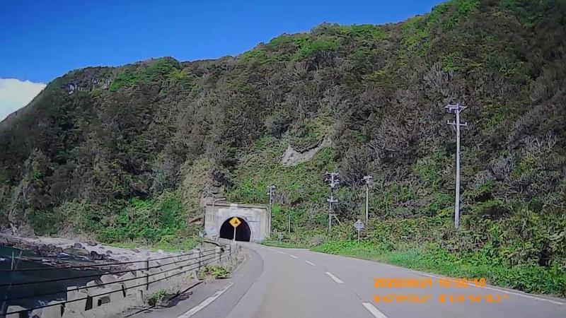f:id:japan_route:20201120201040j:plain