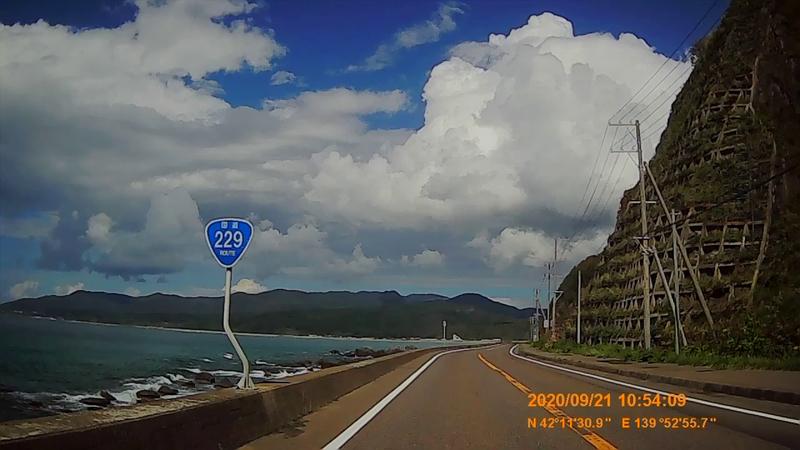 f:id:japan_route:20201120201109j:plain
