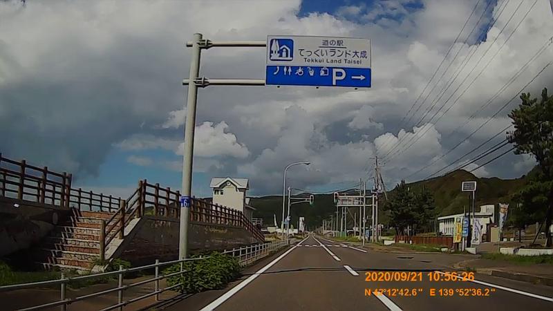 f:id:japan_route:20201120201127j:plain