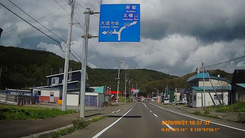 f:id:japan_route:20201120201133j:plain