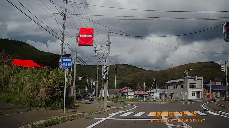 f:id:japan_route:20201120201138j:plain