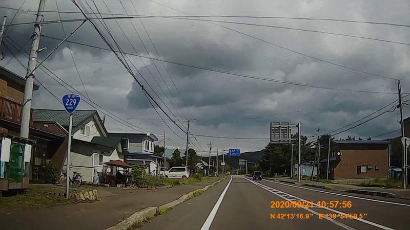 f:id:japan_route:20201120201144j:plain