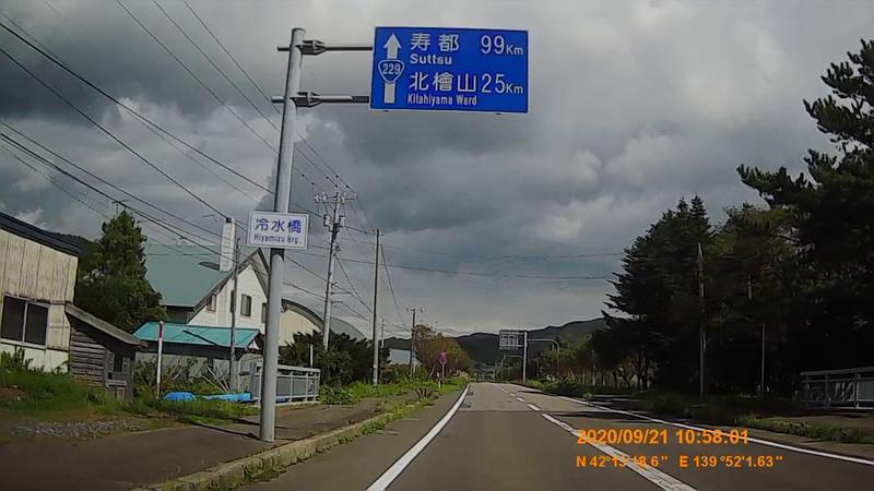 f:id:japan_route:20201120201149j:plain